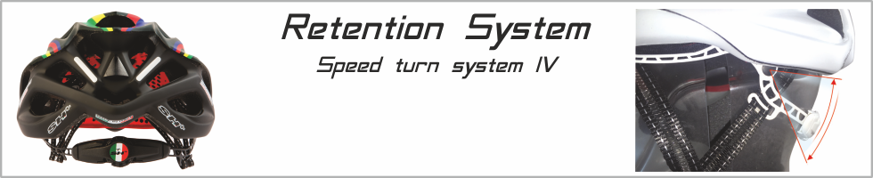 980x200-retention1 system 4.png